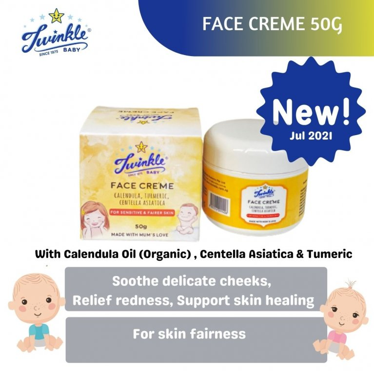 Face Creme New Launched