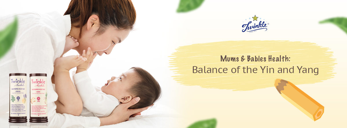 Mums & Babies Health: Balance of the Yin and Yang